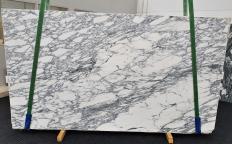 Fourniture dalles polies 2 cm en marbre naturel ARABESCATO CORCHIA 1420. Détail image photos