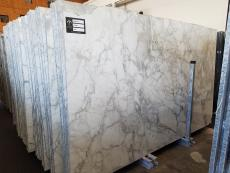 Fourniture dalles brillantes 2 cm en marbre naturel ARABESCATO VAGLI A0545. Détail image photos