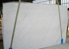 Fourniture dalles polies 2 cm en marbre naturel BIANCO CARRARA C 2274. Détail image photos