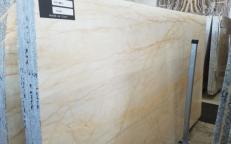 Fourniture dalles brillantes 2 cm en marbre naturel BIANCO FANTASY AA T0218. Détail image photos