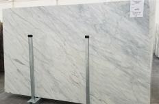 Fourniture dalles brillantes 2 cm en marbre naturel CALACATTA CREMO 1275. Détail image photos