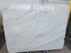 Fourniture dalles brillantes 2 cm en marbre naturel CALACATTA CREMO AL0072. Détail image photos