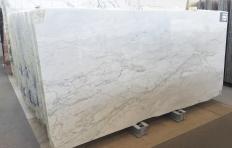 Fourniture dalles brillantes 2 cm en marbre naturel CALACATTA MICHELANGELO A0261. Détail image photos