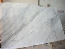 Fourniture dalles brillantes 2 cm en marbre naturel CALACATTA ORO EXTRA EM_0412. Détail image photos