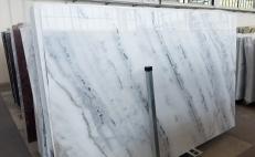 Fourniture dalles brillantes 2 cm en marbre naturel COVELANO VENATO U0438. Détail image photos