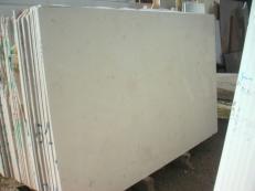 Fourniture dalles brillantes 2 cm en marbre naturel CREMA LUNA SRC0506. Détail image photos