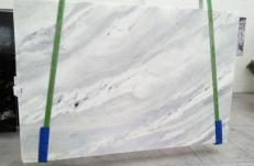 Fourniture dalles brillantes 2 cm en marbre naturel DAMASCO WHITE 573. Détail image photos