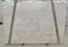 Fourniture dalles brillantes 3 cm en quartzite naturel DIAMOND CRISTALLO BQ02287. Détail image photos