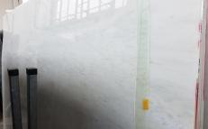 Fourniture dalles brillantes 2 cm en marbre naturel ESTREMOZ BRANCO Z0137. Détail image photos