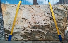 Fourniture dalles brillantes 2 cm en quartzite naturel FUSION MISTIC A0113. Détail image photos