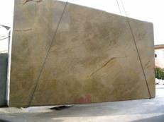 Fourniture dalles brillantes 2 cm en marbre naturel GIALLO ANTICO EXTRA EDIM2710AX. Détail image photos
