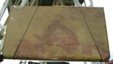 Fourniture dalles brillantes 2 cm en marbre naturel GIALLO ANTICO MELANGE edi27011gm. Détail image photos