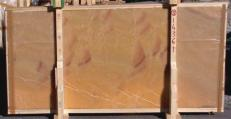 Fourniture dalles brillantes 0.8 cm en onyx naturel HONEY ONYX 14361_L5. Détail image photos