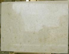 Fourniture dalles polies 2 cm en calcaire naturel JERUSALEM GOLD LIGHT JS3633 J-07152. Détail image photos