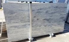 Fourniture dalles brillantes 2 cm en marbre naturel Manhattan Grey Z0586. Détail image photos