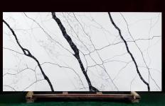 Fourniture dalles brillantes 3 cm en quarz aggloméré artificiel MATERA V7005. Détail image photos