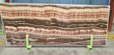 Fourniture dalles brillantes 2 cm en onyx naturel ONICE ARCO IRIDE Desert. Détail image photos