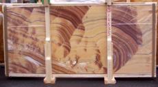 Fourniture dalles brillantes 2 cm en onyx naturel ONICE ARCOIRIS E-14535. Détail image photos