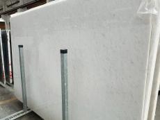 Fourniture dalles brillantes 3 cm en marbre naturel OPAL WHITE 7330M. Détail image photos