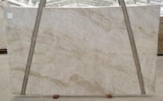 Fourniture dalles brillantes 2 cm en quartzite naturel PERLA VENATA BQ02209. Détail image photos