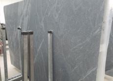 Fourniture dalles polies 3 cm en calcaire naturel PIETRA DI CARDOSO 1105M. Détail image photos