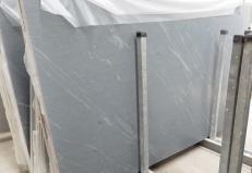 Fourniture dalles polies 2 cm en calcaire naturel PIETRA DI CARDOSO 1343M. Détail image photos