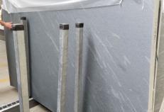 Fourniture dalles polies 3 cm en calcaire naturel PIETRA DI CARDOSO 1343M. Détail image photos