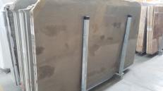 Fourniture dalles polies 2 cm en calcaire naturel PIETRA FOSSENA 1234M. Détail image photos