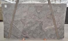 Fourniture dalles brillantes 3 cm en quartzite naturel PLATINUM BQ01821. Détail image photos