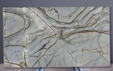 Fourniture dalles brillantes 2 cm en quartzite naturel ROMA BLUE U0277. Détail image photos