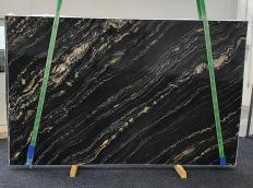 Fourniture dalles brillantes 3 cm en quartzite naturel TROPICAL STORM 1364. Détail image photos