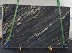 Fourniture dalles polies 3 cm en quartzite naturel TROPICAL STORM 1364. Détail image photos