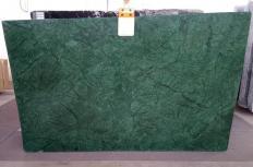 Fourniture dalles brillantes 2 cm en marbre naturel VERDE GUATEMALA AL0152. Détail image photos