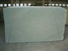 Fourniture dalles brillantes 2 cm en marbre naturel VERDE LAGUNA SR_070373. Détail image photos