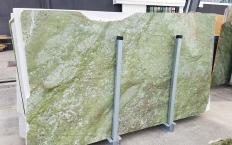 Fourniture dalles brillantes 2 cm en marbre naturel VERDE MING ZL0076. Détail image photos
