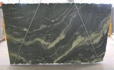 Fourniture dalles brossées 3 cm en gneiss naturel VERDITALIA C-16797. Détail image photos