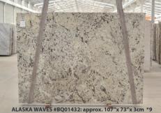 Fourniture dalles brillantes 3 cm en granit naturel WHITE WAVE BQ01432. Détail image photos