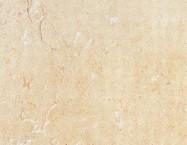 Détaille technique: TOPRAK BEIGE DARK, calcaire naturel ancien turc