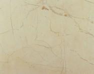 Détaille technique: CREMA MACAEL PARADOR, marbre naturel brillant espagnol