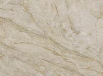 Détaille technique: PERLA VENATA, quartzite naturel brillant brésilien
